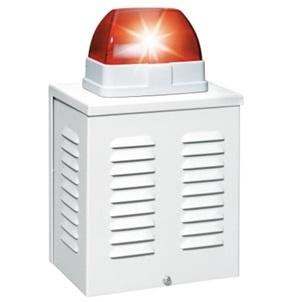 ABUS Außensirene mit Blitzlicht SG1650